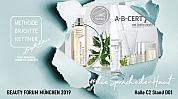 Beauty Forum Munich 2019 - Nous y serons aussi!