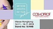 Salon professionnel COSMOPROF ASIA HONG KONG 2018